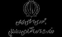 وزارت امور اقتصادی و دارایی