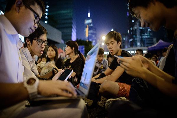 Cyberprivacy-china